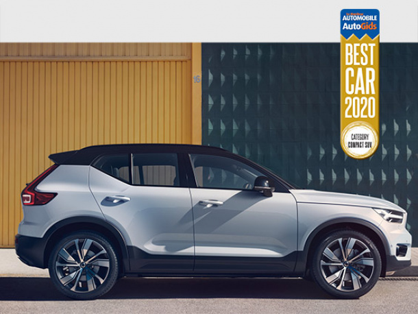 XC40 Best car of 2020